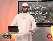 Abu Ammar al Sudani