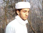 Anas Al Abboubi